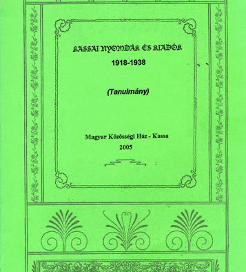 book_cover011.jpg