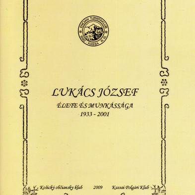 book_cover007.jpg