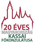 20ÉV_logo[125331].png