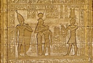 Intro to the Ptolemies