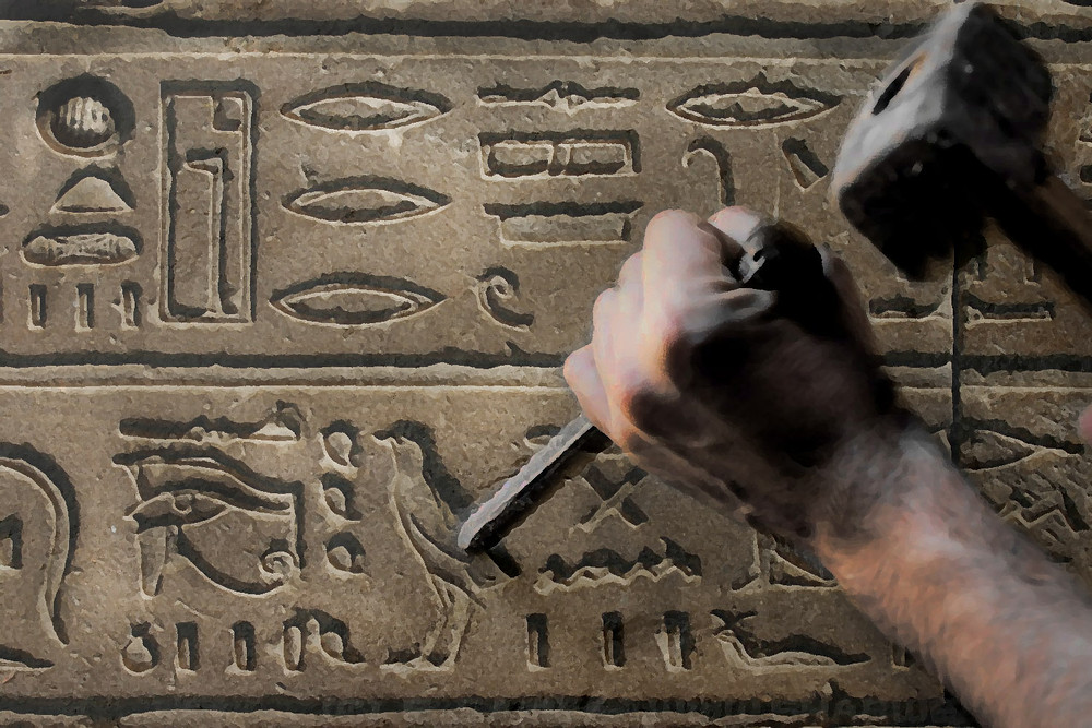 Carving Hieroglyphics