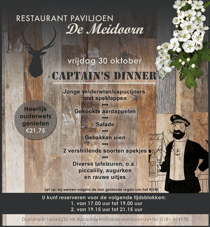 0710-captains-dinner.png