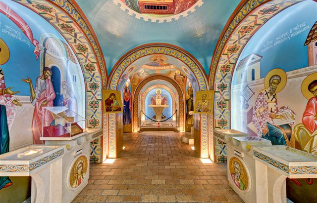 St. Augustine: The Center for Worldwide Orthodox Missions