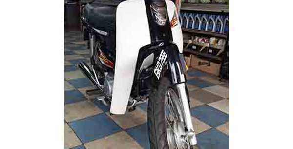 Honda Dream EX5