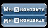 mi_vkontakte.png