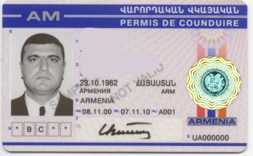 Водительское удостоверение Армения
