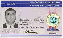 Перевод водительского удостоверения Армении