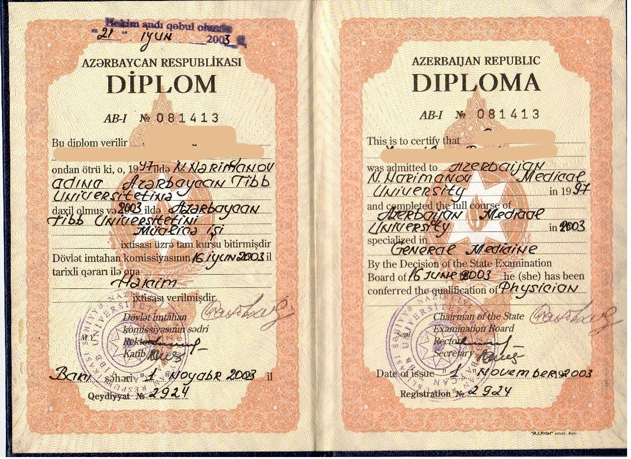 Перевод диплома полученного в Азерба