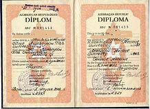 Перевод диплома Азербайджан