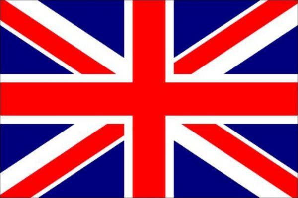 Документы в посольство Великобритани