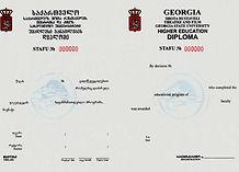 Перевод диплома Грузия