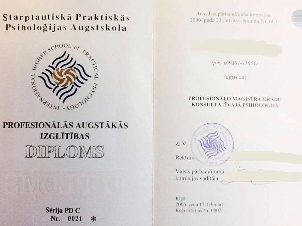 Перевод диплома полученного в Латвии