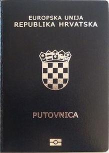 Перевод хорватского паспорта на русский