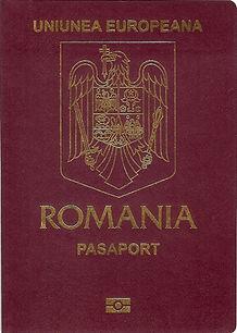 Перевод румынского паспорта на русский