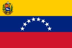Документы в посольство Венесуэлы