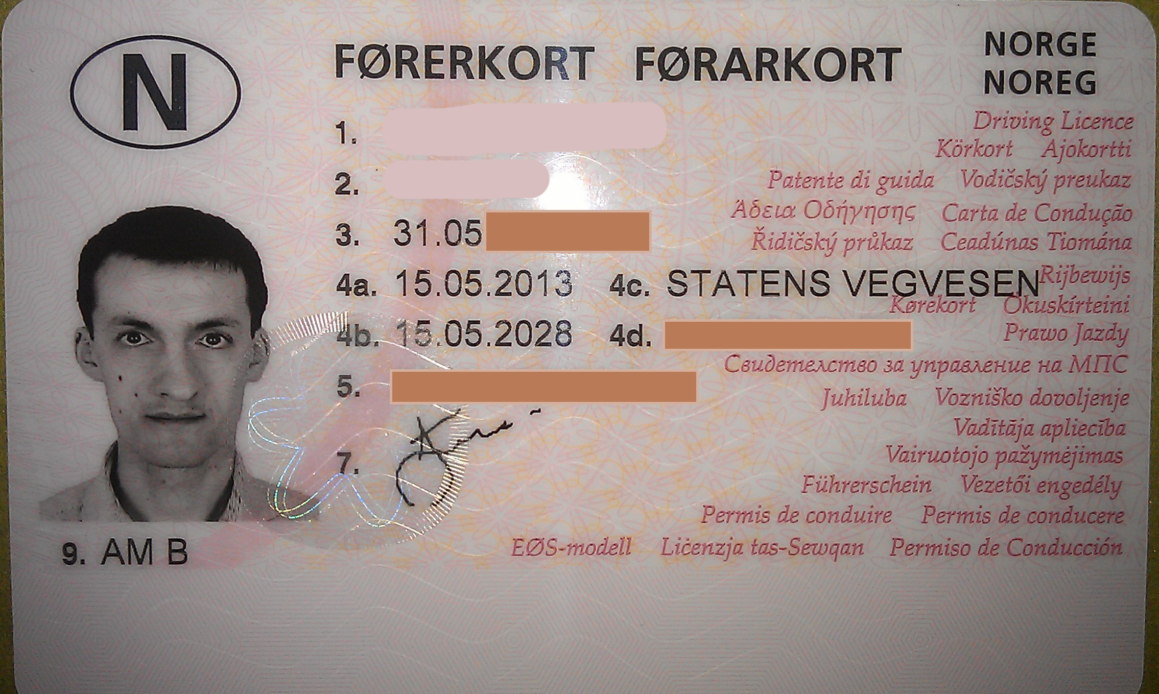 Перевод водительского удостоверения Норвегия