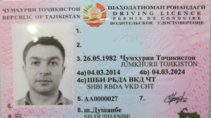 Перевод водительского удостоверения Таджикистан