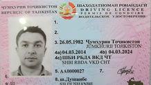 Перевод водительского удостоверения Таджикистана