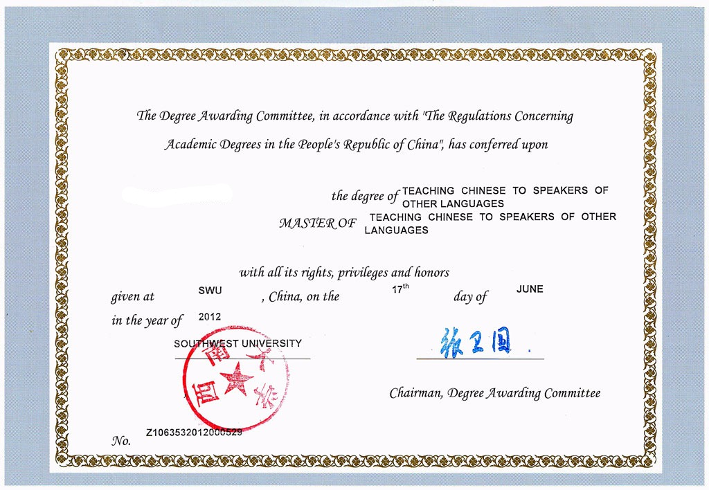Перевод диплома полученного в Китае