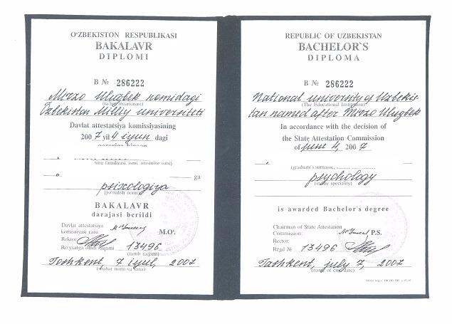 Перевод диплома полученного в Узбеки