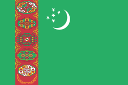 Документы в посольство Туркменистана