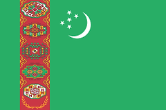 Документы для посольства Туркмении
