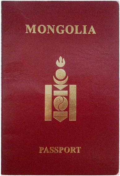Паспорт гражданина Монголии