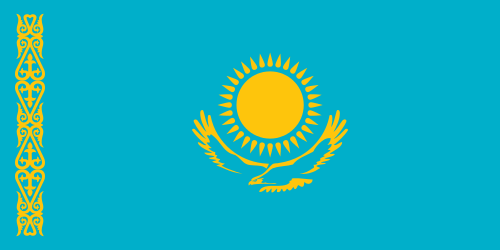 Документы в посольство Казахстана