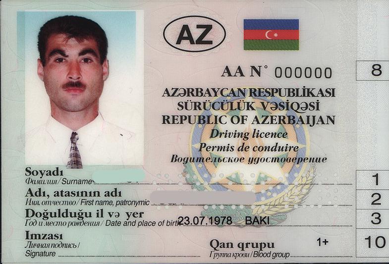 Водительское удостоверение Азербайджана