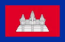 Документы в посольство Камбоджи К