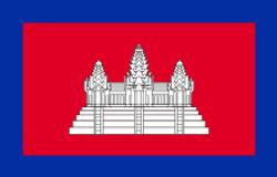 Документы для посольства Королевства Камбоджа
