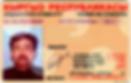 Перевод водительского удостоверения Киргизия