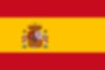 Перевод согласия на выезд на испанский язык