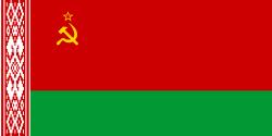 Документы в посольство Белоруссии