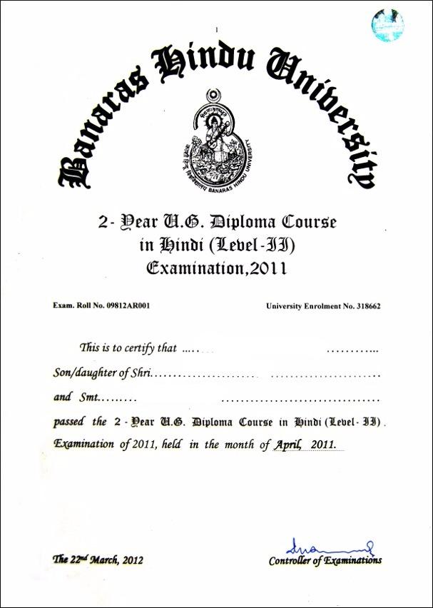 Перевод диплома полученного в Индии