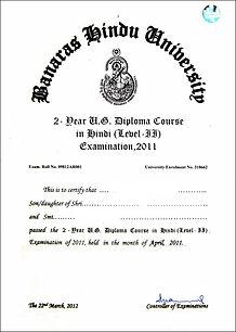 Перевод диплома Индия