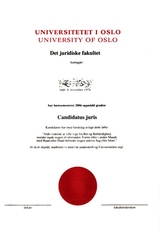 Перевод диплома полученного в Норвег