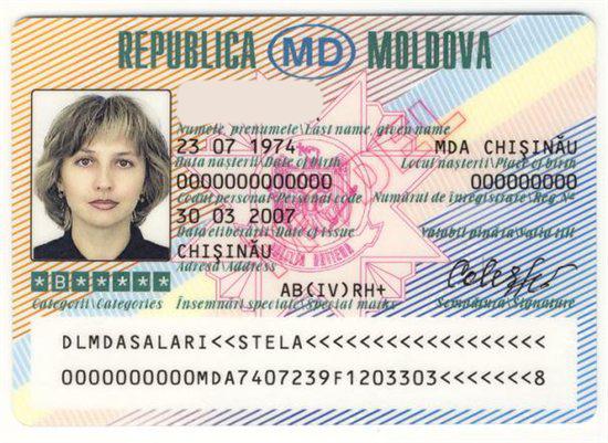 Перевод водительского удостоверения Молдова