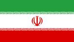 Документы для посольства Исламской Республики Иран