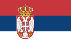 Документы в посольство Сербии