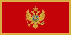 Документы в посольство Черногории