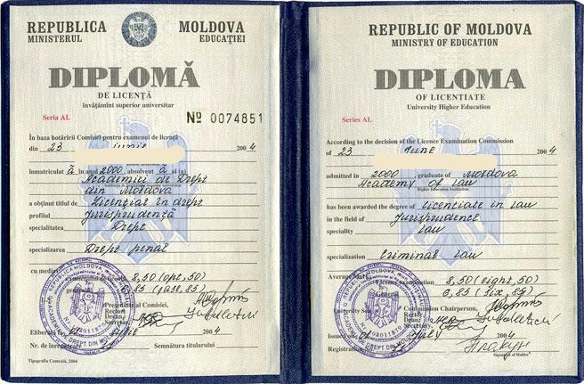 Перевод диплома полученного в Молдов
