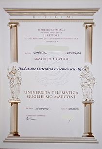 Перевод диплома Италия