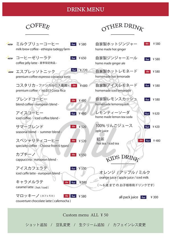 21.3.1_menu-05.jpg