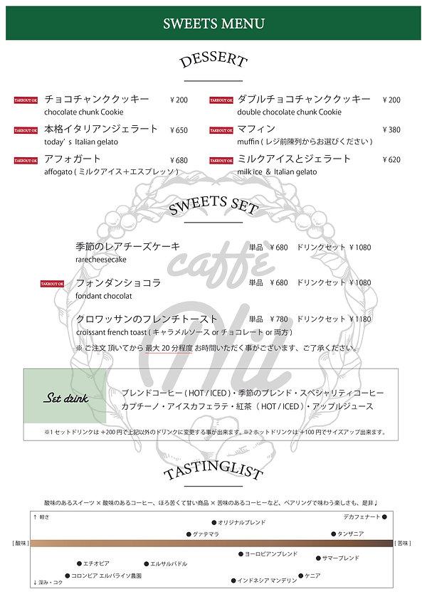 20.09.menu-06.jpg