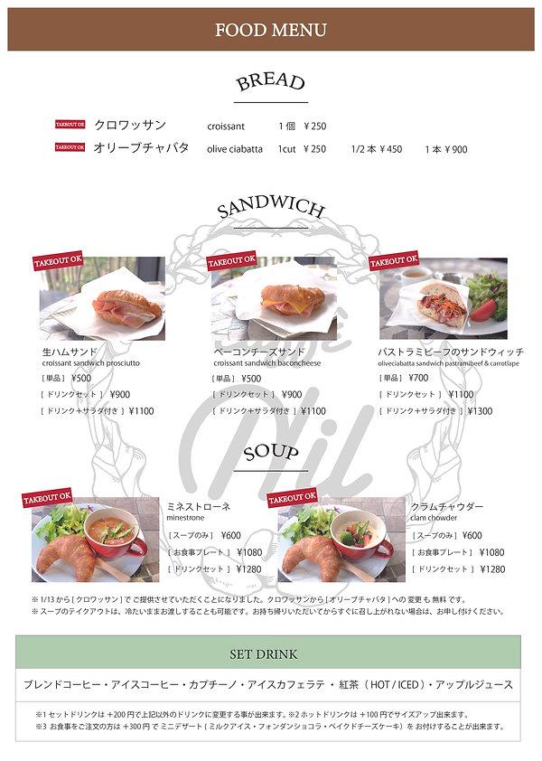 21.1.15_menu-07.jpg