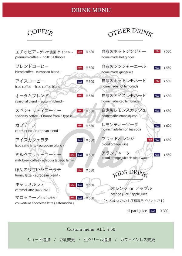 21.10.20_menu-05.jpg