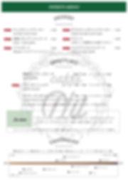 20.08.menu-06.jpg
