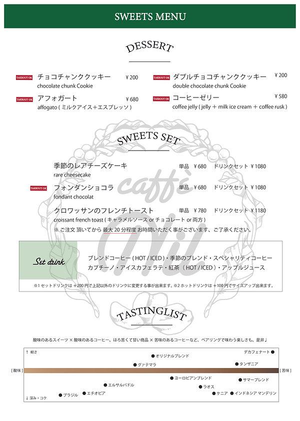 21.08.01_menu-06.jpg