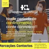 Hospital Lousada